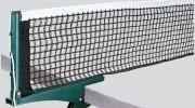 Tischtennisnetz